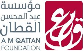The A. M. Qattan Foundation (AMQF)
