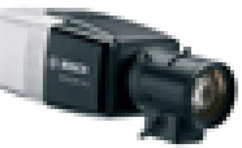 HD/MP Fixed Cameras